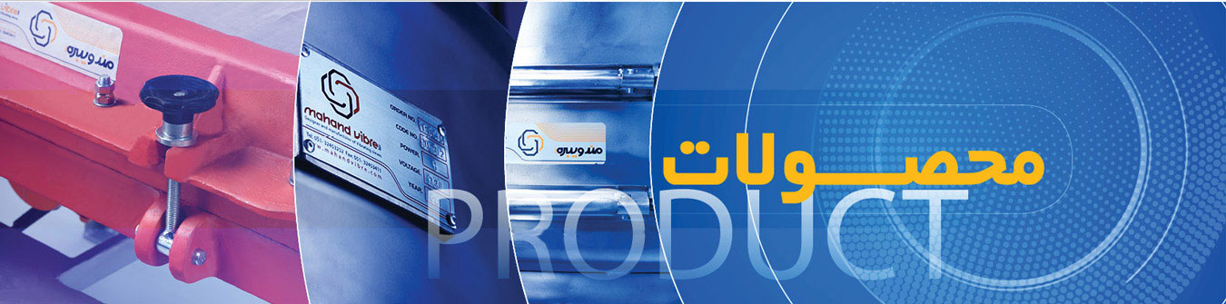 Background-Product